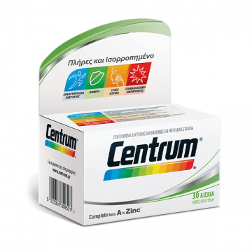 Centrum Vitamini A-Z 30 tableta